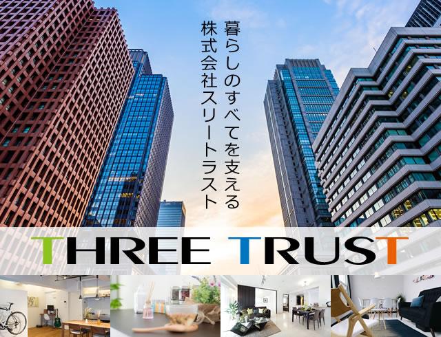 THREE TRUST